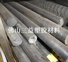 聚砜棒 PSF聚砜棒料 优质供应商 黑色聚砜棒