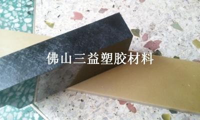 PPA板 加纤PPA板材 优质供应商 进口PPA板