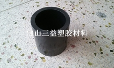 LCP管 黑色LCP管材 优质供应商 进口LCP管