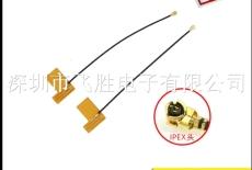 FPC软天线 2.4G内置天线