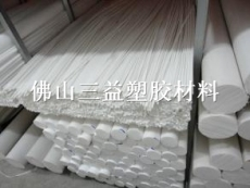 TEFLON棒 白色teflon管 優質供應商 特富龍棒