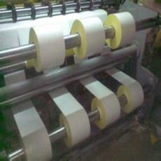 供应17-20薄页纸 平板薄页纸厂家