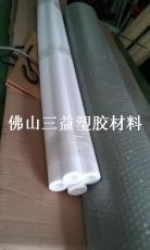 塑料王棒 F4塑料王圆棒 优质供应商 塑料王管