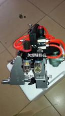 防爆缝包机气动N600A-AIR