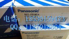 NX5-PRVM5A光電傳感器