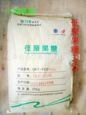 常州采珍源低聚果糖P95S 低水份活度 厂家
