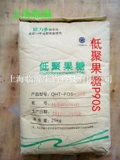 嘉興采珍源低聚果糖P90S廠家
