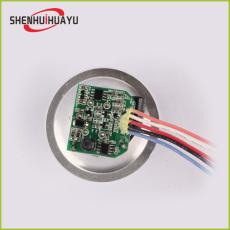 KP06充放電光源組件
