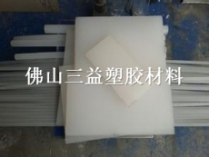 PCTFE板 蜡烛状三氟板材 优质供应商 聚三氟乙烯板