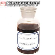 环保型FPAR抗溶性氟蛋白泡沫灭火剂