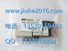 VA01JPSC24-1P黑田精工电磁阀