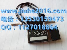 FT30-SC新時代電磁閥