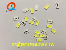 5730黄白双色LED