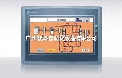 显控人机界面 SA-10.2A
