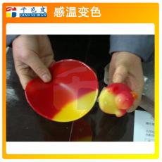 PU球專用噴涂 感溫變色油漆 廠家直銷