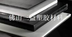 聚甲醛板 进口聚甲醛板 优质供应商 德国聚甲醛板材