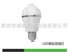 LED紅外線感應球泡燈5W