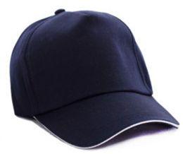 帽子批发 昆明帽子定制 楚雄帽子定做