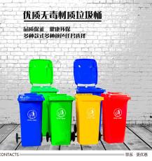 120升医疗垃圾厂家 黄色垃圾桶厂家