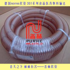 0.9mm壁厚 颗粒物料排静电输送软管