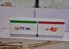中国移动电信业务受理台