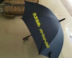 雨伞-昆明雨伞厂家未雨绸缪备战昆明雨季广告雨伞供应