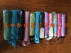 伞厂那些事-昆明伞厂常用雨伞布料有哪些