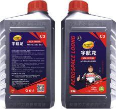 宇航龍C3卓越版摩托車潤滑油