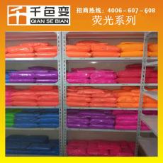 彩色荧光粉 高亮度荧光粉 有机荧光颜料