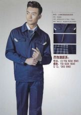西藏拉薩服裝廠 拉薩工作服定做批發企業