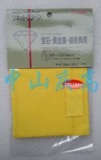 KOYO光阳社宝石 贵金属 装身具用擦拭布