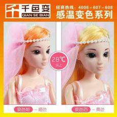 头发丝感温变色粉 抽丝温变粉 变色粉