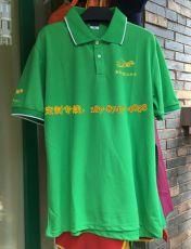 印字广告衫-昆明广告衫与云南广告衫做活动用相得益彰