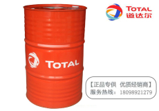 TOTAL EQUIVIS ZS32