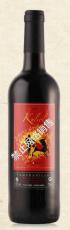 瓦斯陆红葡萄酒 平底瓶
