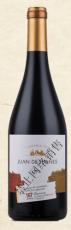 华内斯金标红葡萄酒