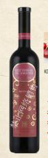 阿曼迪教区红葡萄酒
