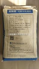 镇江采珍源低聚半乳糖600生产厂家
