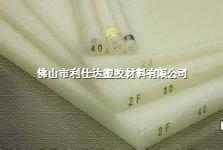 二氟板-性能 聚偏氟二乙烯板 进口二氟价格