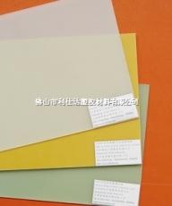 進口FR4板 臺灣FR4板-價格/規格 淺綠色FR4板