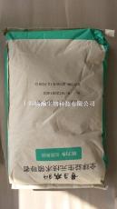 合肥采珍源低聚果糖P95S生产厂家
