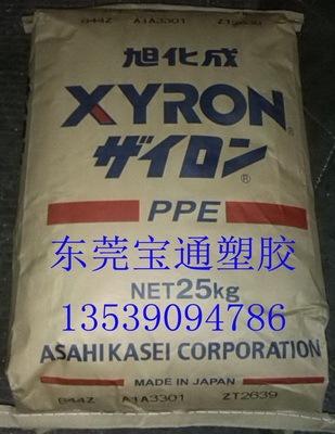 纯树脂PPO 1950J 1951J 日本旭化成