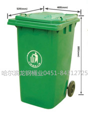 依兰县生活分类垃圾桶