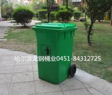 林口县居民环卫垃圾桶