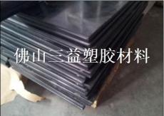 德爾林板 進口德爾林板 優質供應商 DERLIN板材