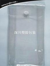 PVC工具袋 异形礼品袋 烟灰袋 防水袋 证件信誉卡袋