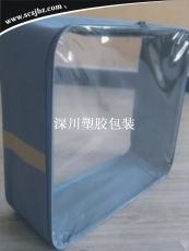 高周波电压 针车车缝PVC软胶袋 手提袋 锁骨袋 文件袋