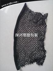 織邊網袋 織邊網兜 織邊儲物袋
