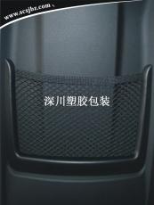 车载网兜 储物网袋 多功能网袋 礼品网袋