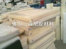 进口尼龙板 德国尼龙板 优质供应商 纯黑色尼龙板